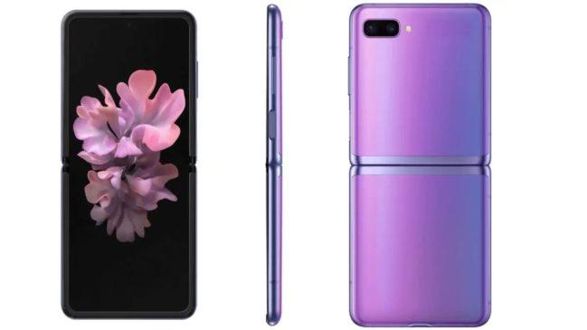 galaxy flip z, flexible mobile