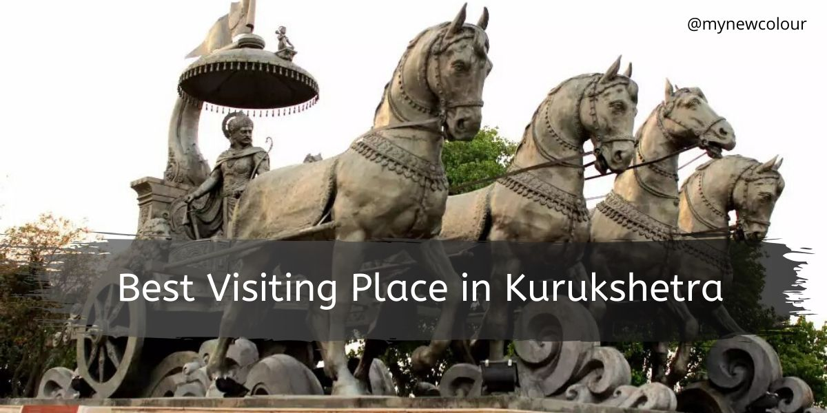 Visiting places in Kurukshetra, best visiting place in Kurushetra, kurukshetra visiting places
