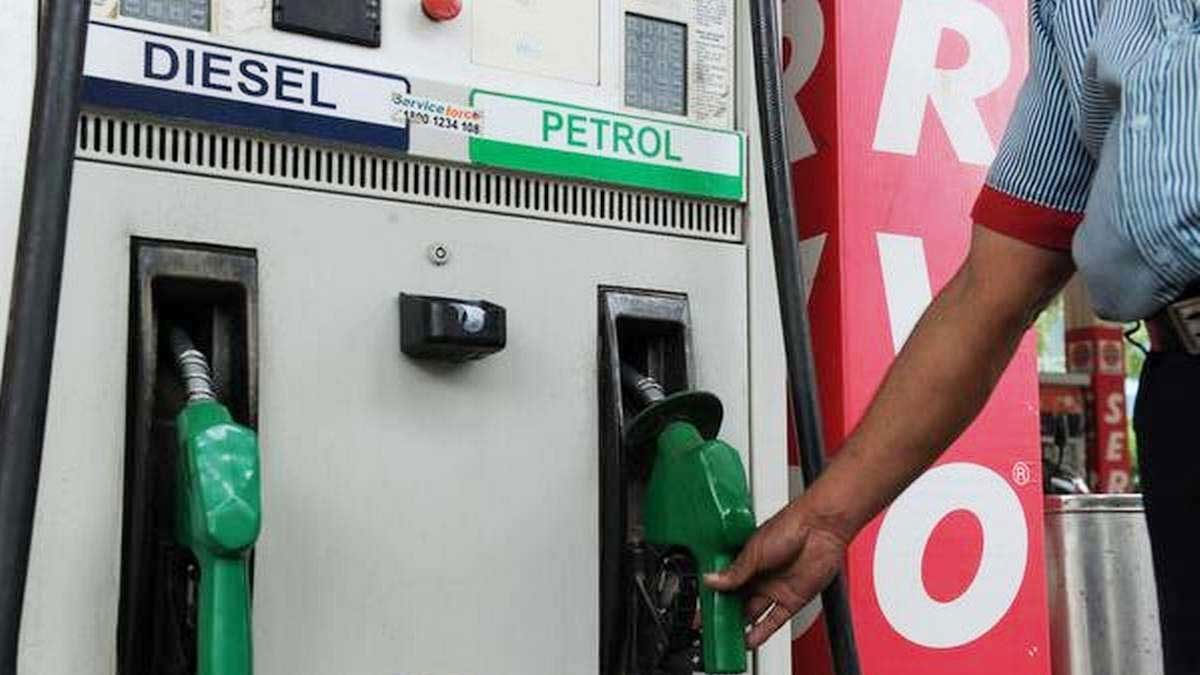 petrol diesel price in india